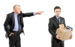 33 статья трудового кодекса при увольнении