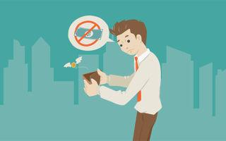 Работник обязан возместить работодателю причиненный ему ущерб