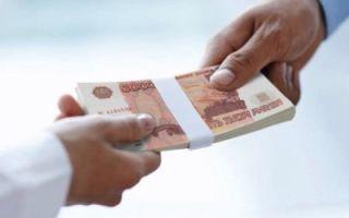 Банкротство предприятия: что будет с работниками?