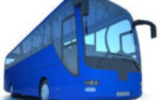 Возврат билета на автобус: условия и порядок