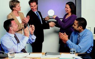 Образец характеристики для награждения: почетной грамотой, достижений в работе