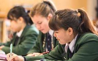 Характеристика на ученика: образец положительной характеристики