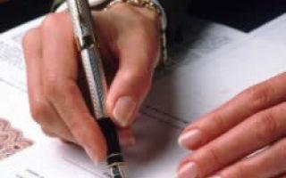 Сопровождение процедур банкротства: описание, порядок, стадии