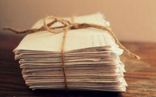 Письмо-просьба: образцы и примеры составления