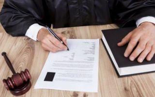 Взыскание долга по исполнительному листу: особенности и порядок процедуры