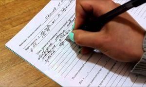 Жалоба на билайн: образец претензии и правила по ее составлению