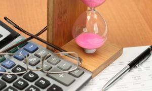 Списание дебиторской задолженности в связи с невозможностью взыскания