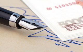 Исполнительная надпись нотариуса на договоре займа, кредитном договоре