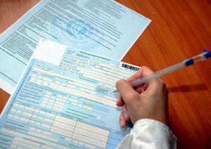 Как оплачивается больничный: правила расчета начислений