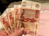 Увольнение по собственному желанию: статья в ТК РФ