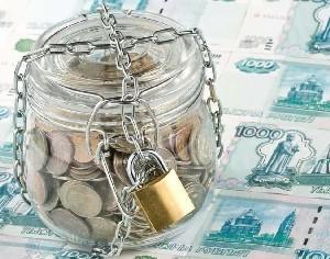 Прекращение производства по делу о банкротстве