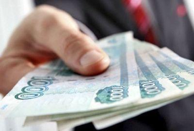 Возврат денежных средств за неоказанные услуги: как вернуть деньги