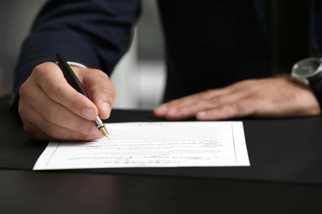Заявление на банкротство физического лица: образец написания