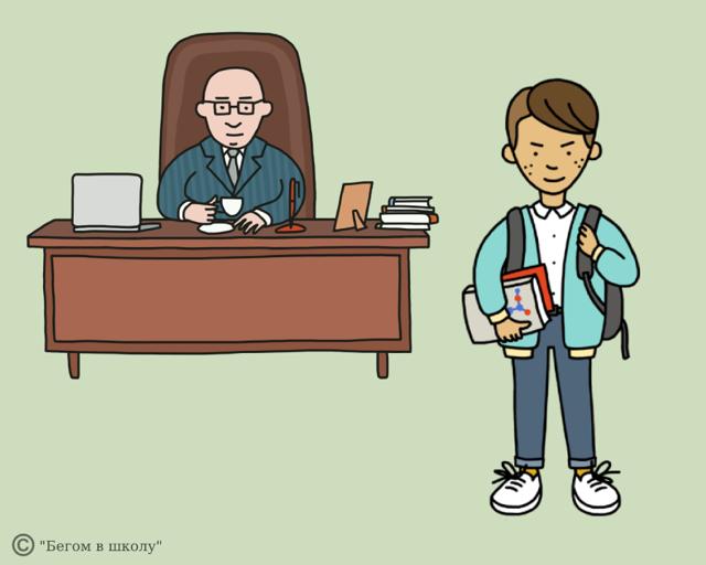 Характеристика на ученика 8 класса: на мальчика и девочку