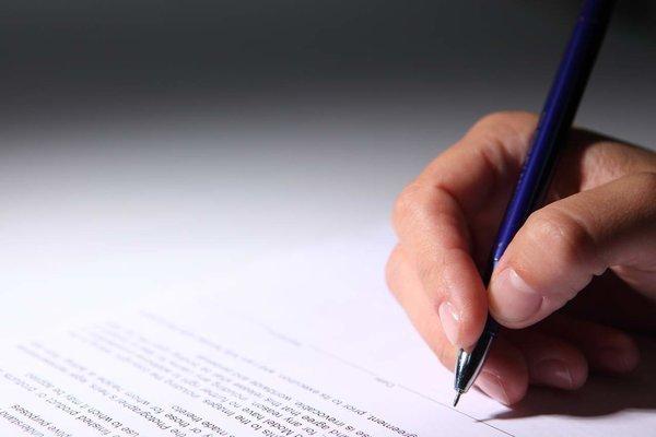 Постановление об обращении взыскания на заработную плату