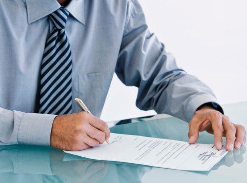 Гарантийное письмо: образец составления