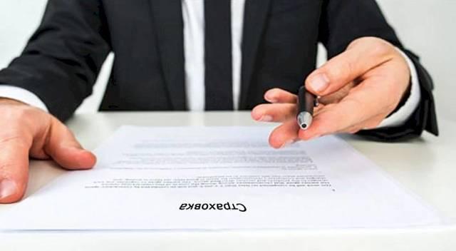 Гарантия на различные услуги и законные способы привлечения к ответственности