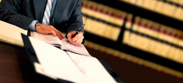 Жалоба в прокуратуру: образец написания