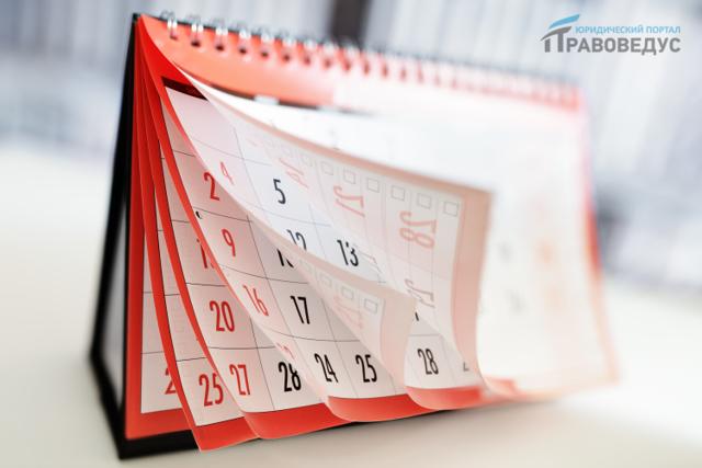 Гарантия по чеку: действует ли она и в каких случаях