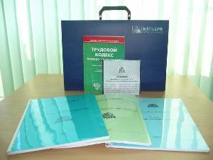 Заполнение трудовой книжки: основные правила и примеры
