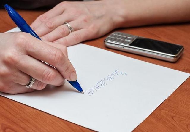 Увольнение с отработкой 2 недели: как считать, заявление на увольнение