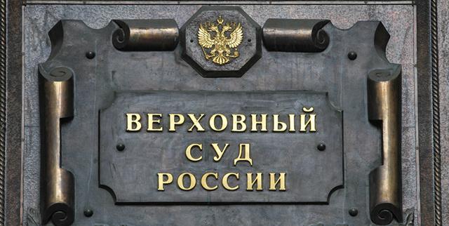 Залог ГК РФ: особенности возврата и когда не возвращается