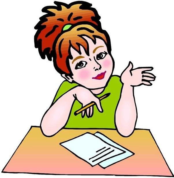 Характеристика на опекаемого ребенка от классного руководителя: образец