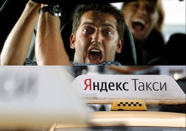 Куда жаловаться на такси и как это сделать