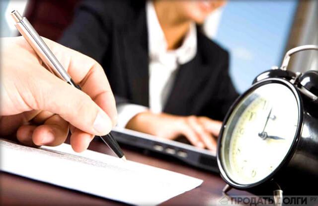 Сроки давности по взысканию задолженности по кредитам