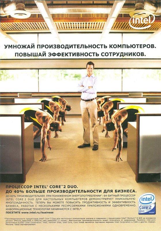 Недобросовестная реклама: как обнаружить и составить жалобу