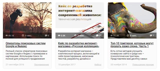 Статьи сайта полным списком