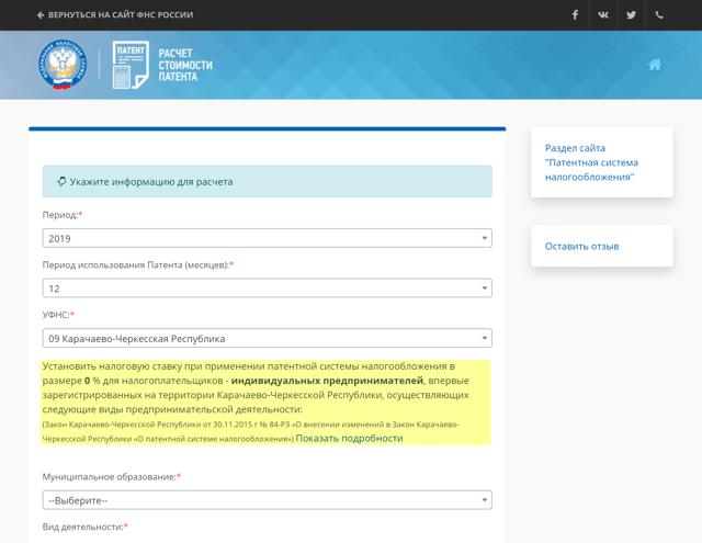 Патент на работу: как получить, какие документы нужны, сколько стоит патент