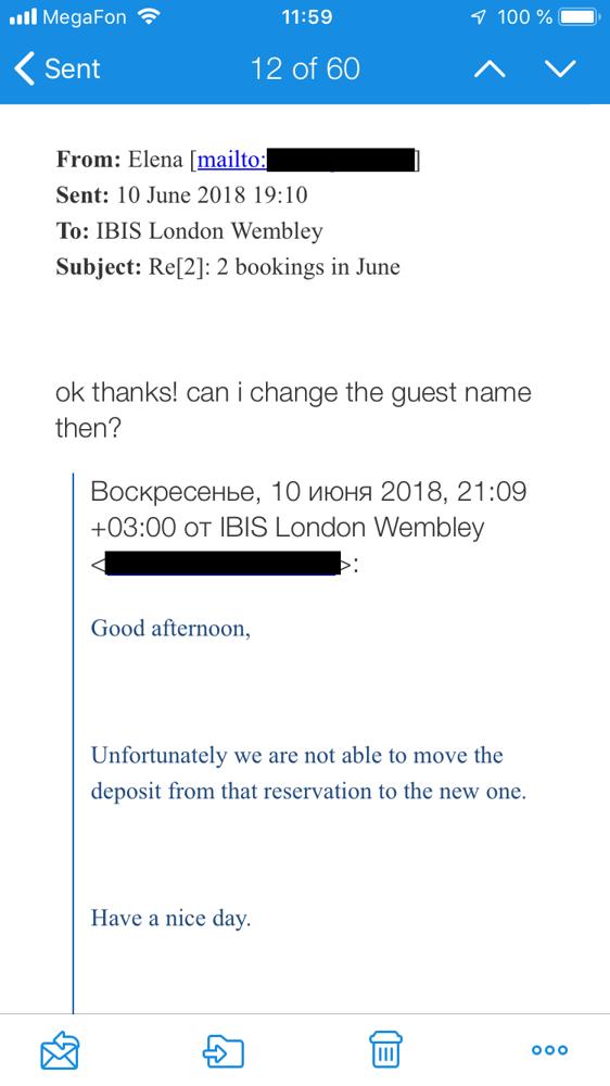 Возврат денег за гостиницу при досрочном выезде - как это сделать