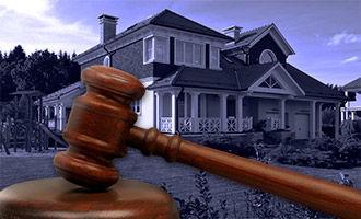 Обращение взыскания на заложенное имущество (залога): как проводится взыскание, порядок