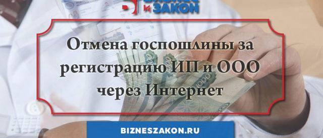 pred-pravo.ru - справочник по открытию и ведению бизнеса