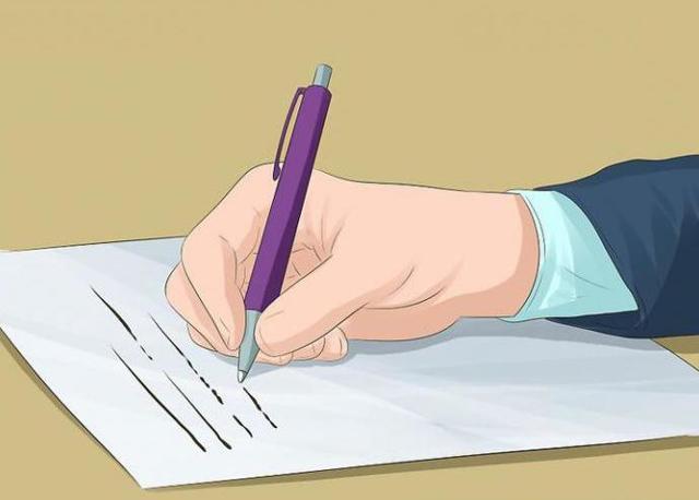 Срок рассмотрения обращения граждан в прокуратуре