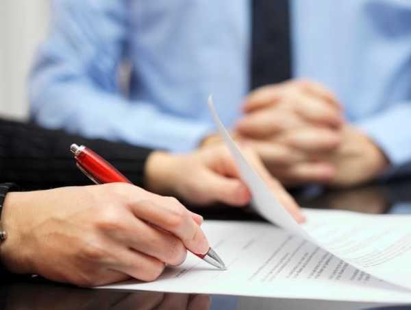 Иные взыскания имущественного характера - советы юристов