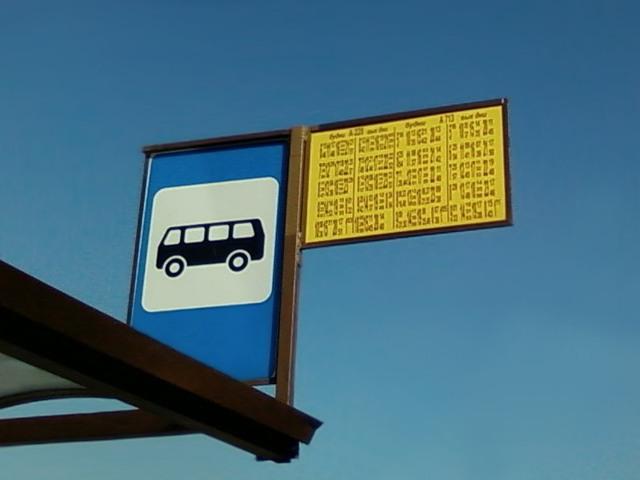 Мосгортранс жалоба на автобус: как ее оформить